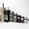 40 éves a mobiltelefon