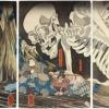 5 hajmeresztő városi japán legenda