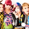 A 2NE1 júliusban visszatér