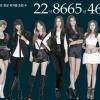A K-pop új rekordot döntött 2011-ben