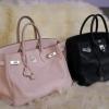 A világ legdrágább és legkeresettebb táskája — Birkin
