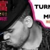 Megjelent Chris Brown új dala