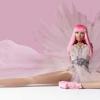 Elhalasztják Nicki Minaj új albumának megjelenését
