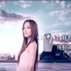 Elkészült Angela Zhang legújabb kisfilmje