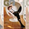 Hihetetlenül szexi Shawn Mendes a GQ címlapján