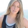 Hilary Duff eladná luxusvilláját