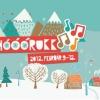Hóórukk a magyar underground zene krémjével