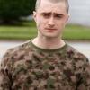 Hová tűnt Daniel Radcliffe haja?