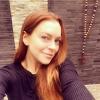 Így néz ki smink nélkül Lindsay Lohan
