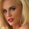 Jenny McCarthy: 39 évesen a Playboy címlapján