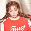 K-pop szólódebütálás: Kim Chung Ha