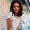 Kamu Instagram-profilok által kémkedik exei után Kendall Jenner