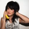 Katy Perry lesz az X Factor egyik zsűritagja?