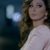 Klippremier: Elissa — Teebt Mennak