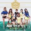 Lacrosse-játékosok lettek a koreai lánybanda tagjai