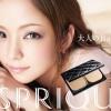 Márciusban jön Namie Amuro új kislemeze