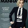 """Margot Robbie: """"Egy álom volt Leonardo DiCaprióval dolgozni"""""""