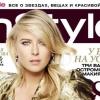 Maria Sharapova az orosz InStyle címlapján