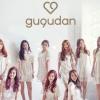 Megérkezett a Gugudan első albuma