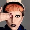 Feltörték Lady Gaga profiljait