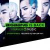 Megjelent a Bigbang új videoklipje