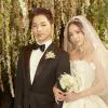 Összeházasodott Min Hyo Rin és Taeyang