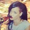 Rihanna ismét hajszínt váltott