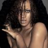 Rihanna ledobta a textilt