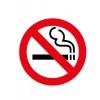 Sztárok, akiknek le kéne szokniuk a dohányzásról