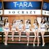 Új minialbummal rukkolt elő a dél-koreai lánycsapat