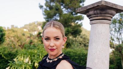 10 arany estélyi Kate Hudsontól