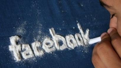 A Facebook-függőség: A függőség 12 oka