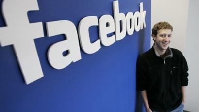 A Facebook-generáció