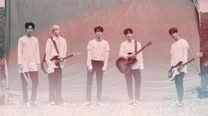 Album- és kilppremier: DAY6 – Sunrise