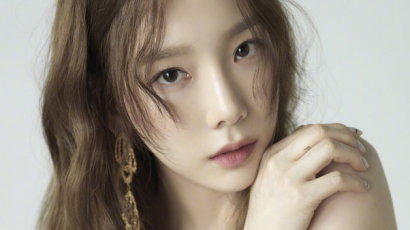 Album- és klippremier: Taeyeon – Something New