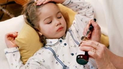 Az altadódal csillapítja a beteg gyerekek fájdalmát