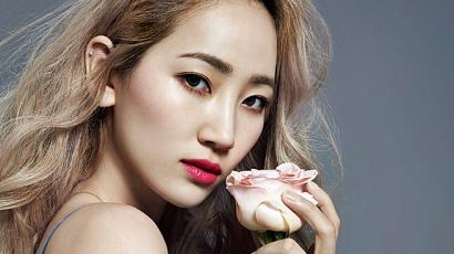 Az Amoeba Culture-hoz szerződött Park Ye Eun