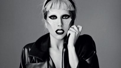 Betiltották Lady Gaga új albumát