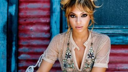 Beyoncét megbüntették!