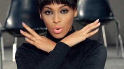 Beyoncét ismét plágiummal vádolják