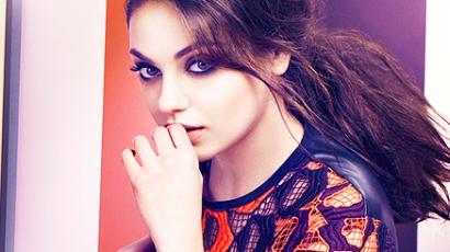 Boldog születésnapot, Mila Kunis!