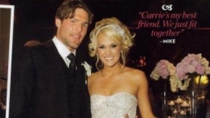 Carrie Underwood: jöhetnek a gyerekek?