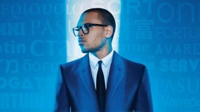 Chris Brown önvallomásos dallal jelentkezett
