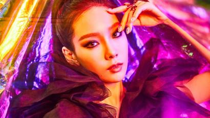 Dal- és klippremier: Taeyeon - I Got Love
