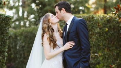 Danielle Panabaker férjhez ment
