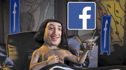 Döbbenet! Mark Zuckerberg a Shrekből nyúlta a Facebook logóját?