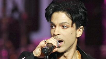 Dokumentumfilm készül Prince-ről