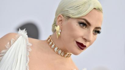 Elhalasztja új albumának megjelenési dátumát Lady Gaga