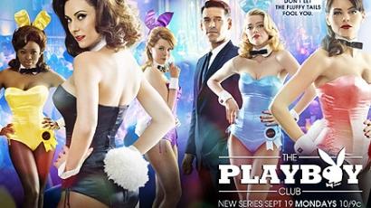 Ennyi volt a The Playboy Clubnak