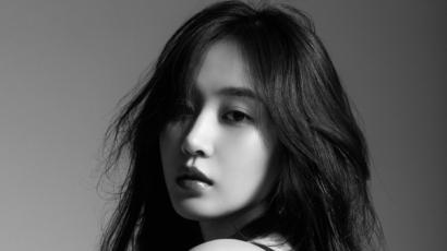 EP-premier: Yuri – The First Scene